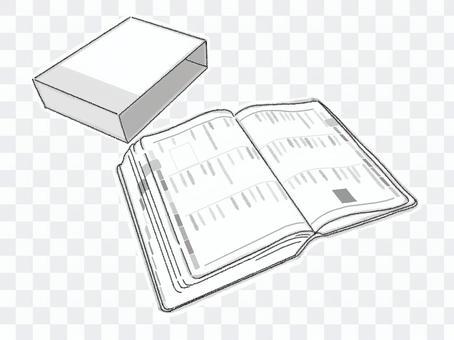 詞典2(黑白)