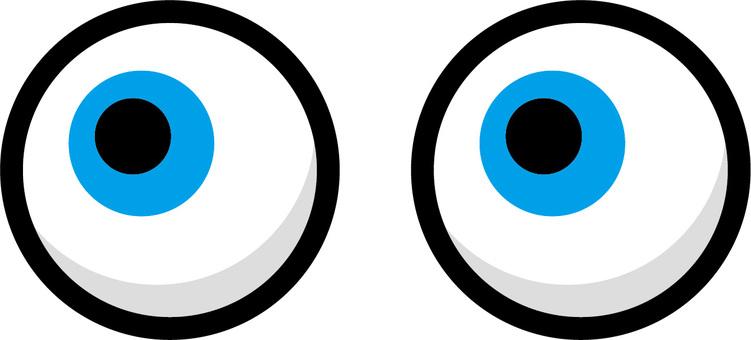 Eyeball blue