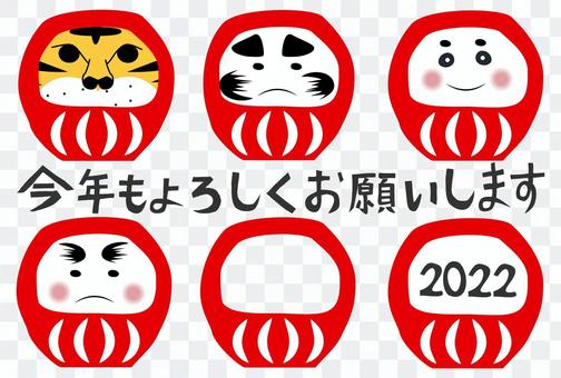 Daruma-san 上有一張臉的新年賀卡