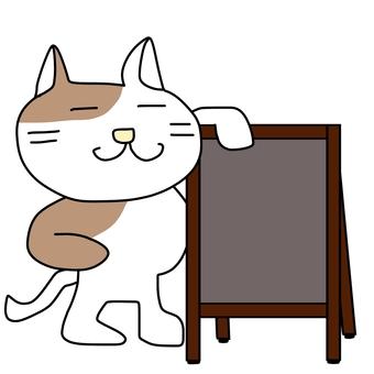 Blackboard and cat
