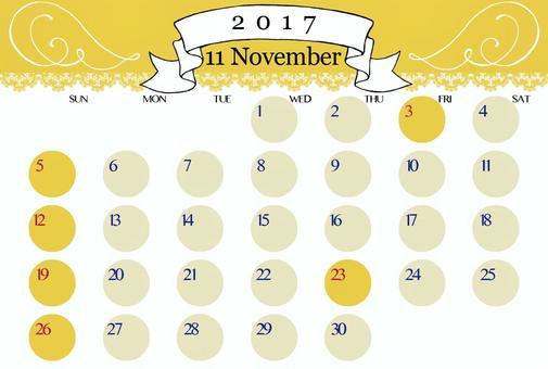 2017年11月的日曆