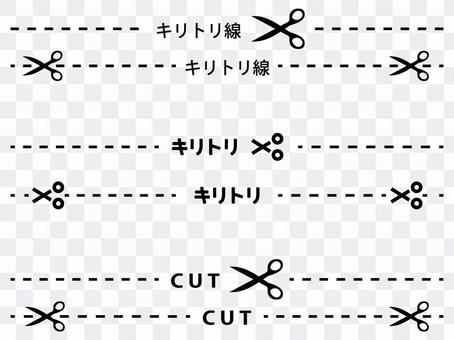 Kurrili线2模式3种类型的水平写作
