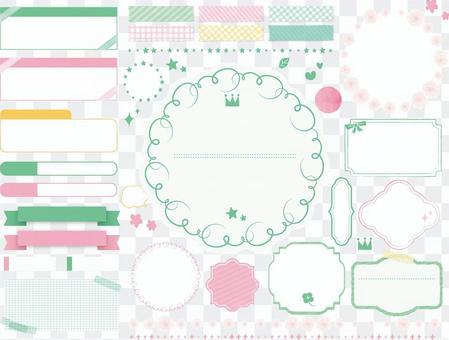 綠色·粉紅色框架標題一點