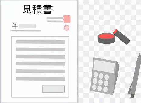 Documents Quotes Calculators, writing utensils, seals