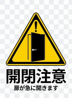 Opening and closing caution door