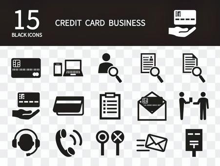 業務圖標信用卡
