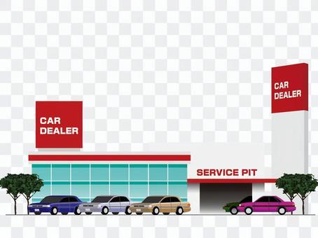 汽車經銷商2