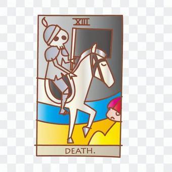 塔羅牌死亡