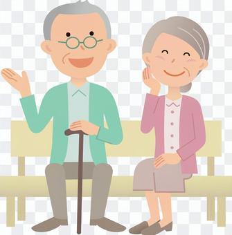 高級夫婦,板凳1
