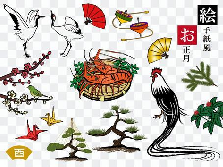 Japanese style New Year's cards and New Year material