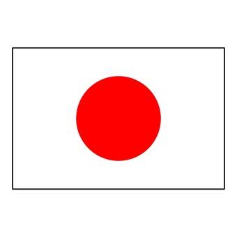 日本國旗_Japanese flag