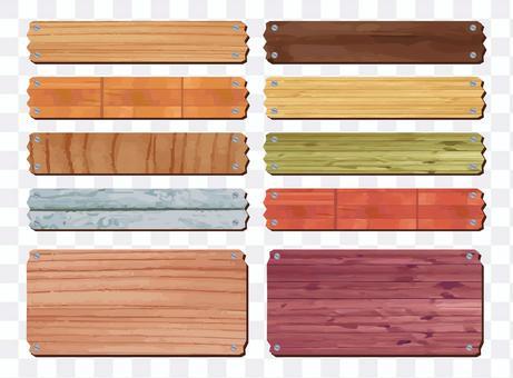木框框架組