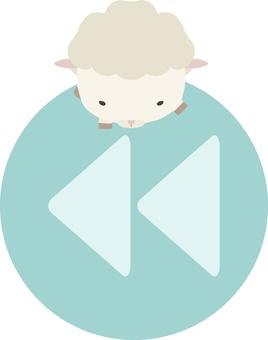 Button_Rewind_Sheep_White