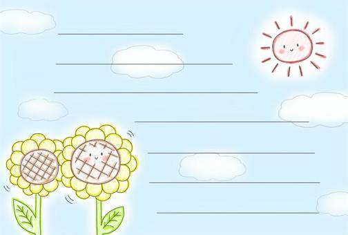ひまわりと太陽のポストカード