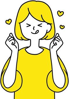 Woman wants to eat fun heart yellow