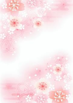 Watercolor style Japanese style cherry blossoms fluffy background vertical