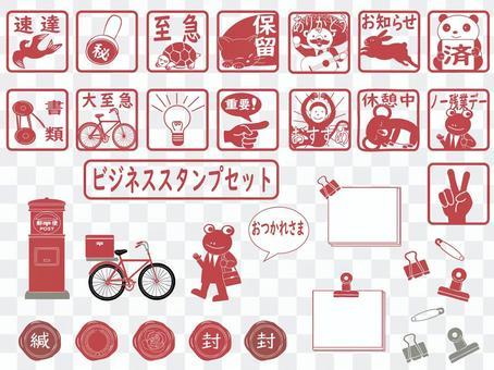 可愛的動物商業郵票集