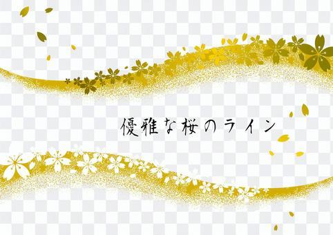 日式標題裝飾28