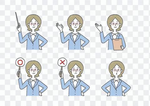 Female _ teacher