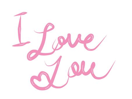 我愛你淡粉色