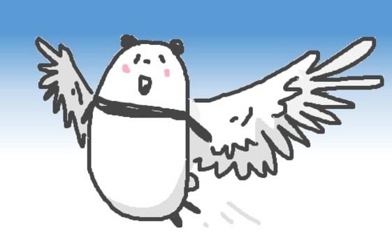 """熊貓""""翼!"""""""