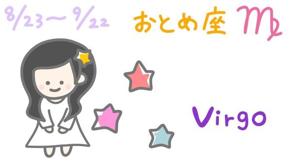 Virgo _ constellation