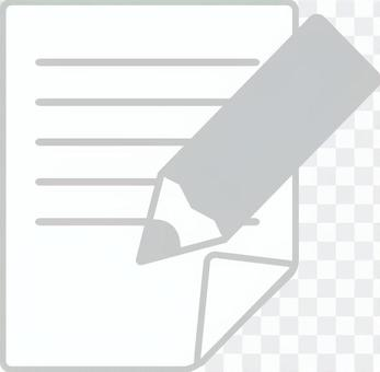 文件和鉛筆第3部分