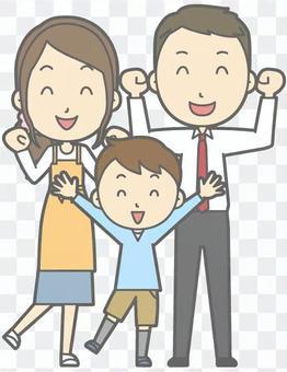 膽量與父母和孩子一起構成B身