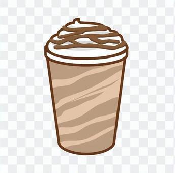 Coffee flapping