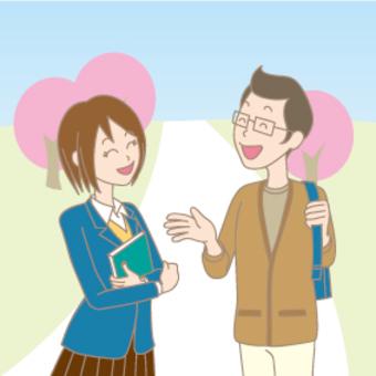 Nico Nico Couple
