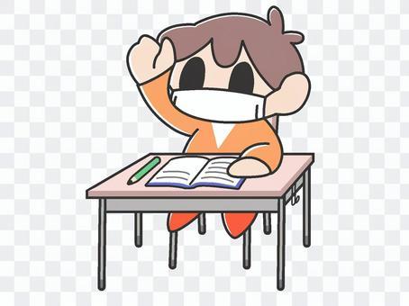 舉手(學校/口罩)_mini