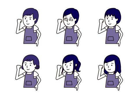 Guts 姿勢圍裙圖設置簡單