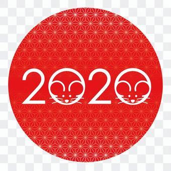 2020兒童年的象徵