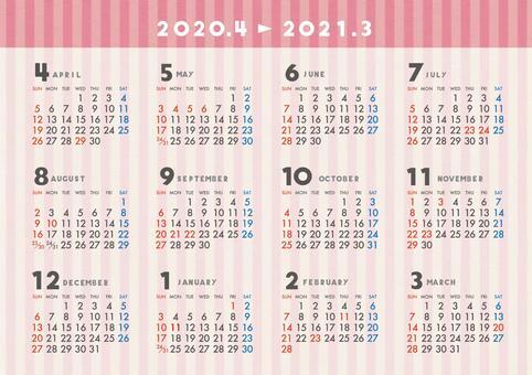 2020年4月はじまりカレンダー_よこP