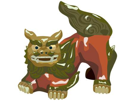 Shisa placed one