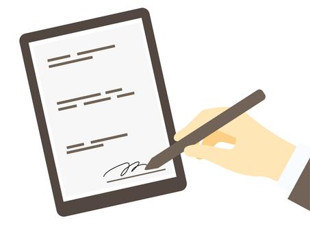 在平板電腦上簽署數字證書