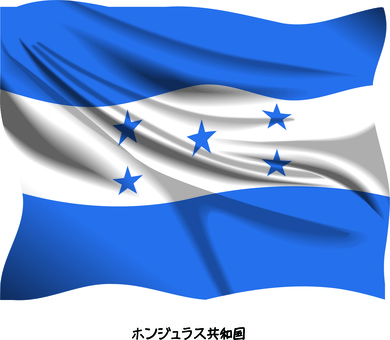 Bonjuras 南美洲 Bonjuras 共和國