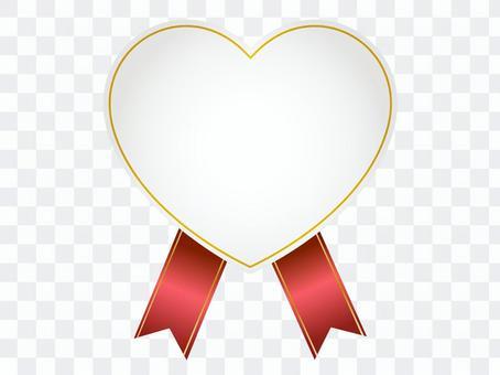 Heart seal 2