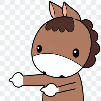 左を指す馬