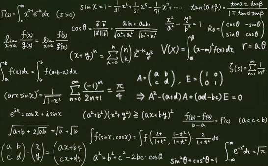 数式羅列(黒板)