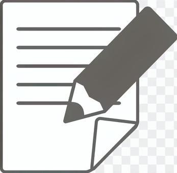 文件和鉛筆第1部分