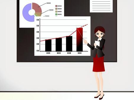Business-01-2 (Female Presenting 2)