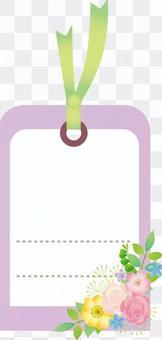 花標籤幀紫色