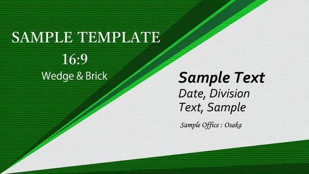 Business template green brick wind 16: 9