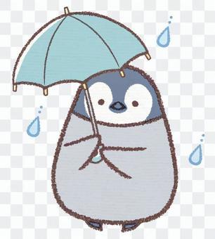 傘さしペンギンヒナ