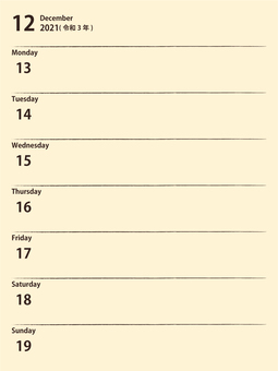 每週 E211213 週 | 黃色