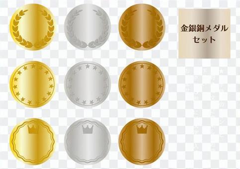 金銀銅牌套