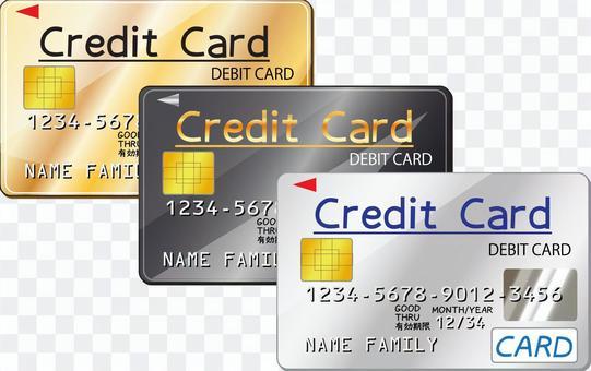 信用卡套3 A