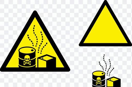 有機溶剤使用注意イラスト