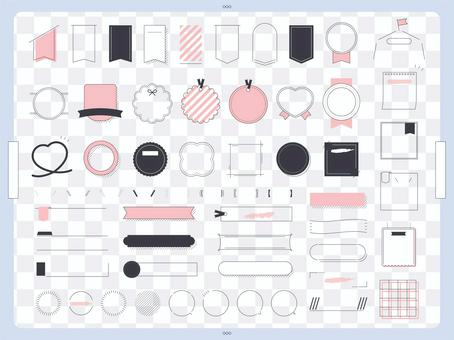 Simple heading frame material set 13